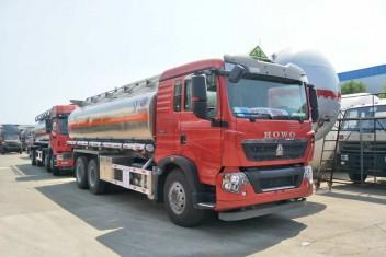 重汽豪沃26方铝合金油罐车(后八轮)