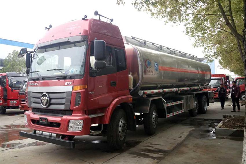 欧曼30方铝合金运油车(前四后六)